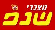 Logoschnapp